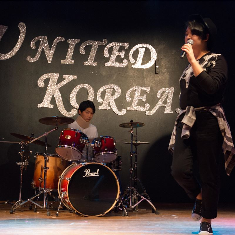 United Korean Concert